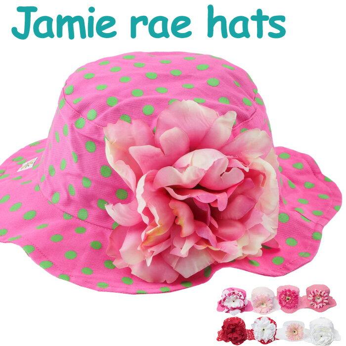 【クーポンで全品5%オフ】【メール便】 ジェイミーレイハット サンハット ベビー ベビーサンハット 帽子 キッズ かわいい