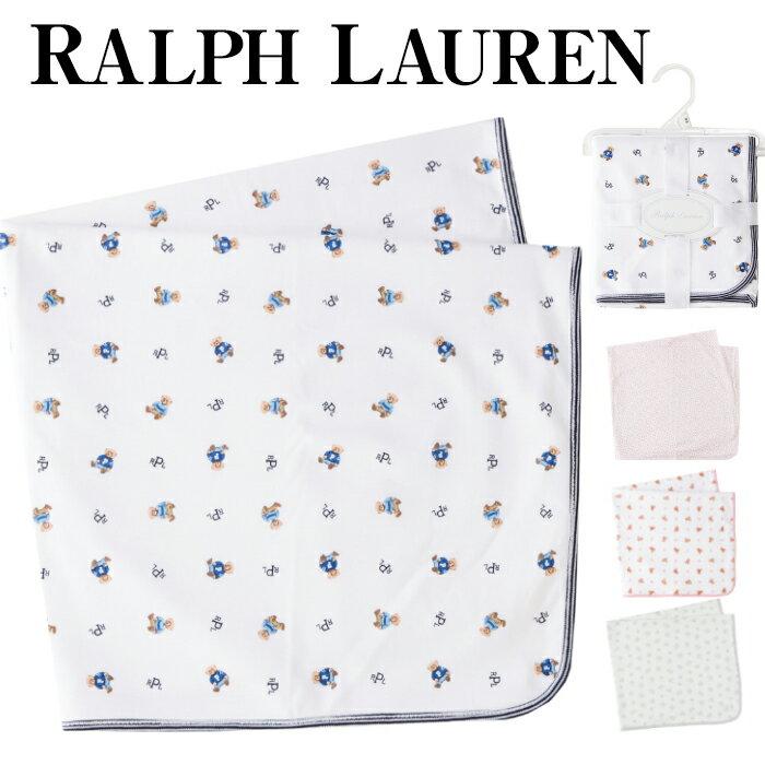 【クーポンで全品15%オフ】 ラルフローレン ブランケット キッズ ベビー Polo Ralph Lauren ベビーブランケット おくるみ ラルフ ローレン 女の子 男の子 出産祝い ポニー ひざ掛け