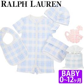 1a53daf912f11  全品15%オフクーポン  ラルフローレン 出産祝い ベビー ギフト ボックス Polo Ralph