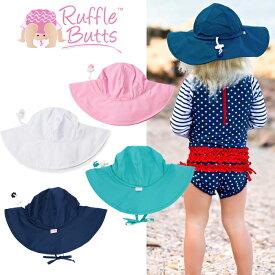 【MAX500円オフクーポン】 ラッフルバッツ 帽子 RUFFLE BUTTS 日よけ ベビー帽子 ベビーハット サンハット ベビーサンハット Sun Protective Hat