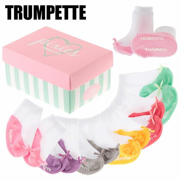 【在庫一掃アイテム!】 Trumpette / トランペット ソックス 靴下 PIXIE PASTEL ピクシーパステルベビーソックス [ 6足セット ] (生後0〜12ヶ月前後)【 ソックス Baby Socks 出産祝い 赤ちゃん用靴下 くつ下 女の子 】 【あす楽】