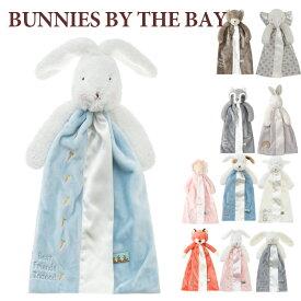 バニーズバイザベイ Bunnies By The Bay Buddy Blanket ベビーブランケット