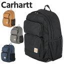 カーハート リュック CARHARTT レガシースタンダード ワークパック Legacy Standard Work Pack バック 男女兼用 正規 カジュアル リュ…