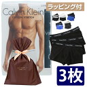 カルバンクライン ボクサーパンツ 3枚 Calvin Klein ブラック グレー ショートレッグボクサーブリーフ Mens Cotton Stretch Low Rise T…