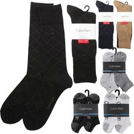 【クーポンで最大500円オフ】 カルバンクライン メンズ 靴下 4足セット Calvin Klein ブラック グレー ビジネスソックス Mens 4 Pk Classic Pattern Crew Socks 男性用 コットン 4足