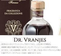 Dr.VranjesドットールヴラニエスDiffuser250ml