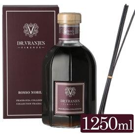 Dr. Vranjes Diffuser ドットール・ヴラニエス ロッソノービレ ドットール ヴラニエス ディフューザー 1250ml ロッソ・ノービレ ドトール