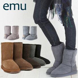 エミュ / EMU スティンガー ロー STINGER LO 【エミュ / スティンガー ロー】 【W10002】送料無料【エミュ EMU ムートン emu ムートンブーツ】