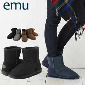 EMU ブーツ エミュ スティンガー ミニ STINGER MINI 【 エミュ スティンガー ミニ ブラック マッシュルーム 】 【W10003】