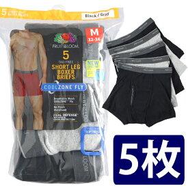 フルーツオブザルーム ボクサーパンツ 5枚セット ブラック グレー ショートレッグボクサー ブリーフ FRUIT OF THE LOOM Men's CoolZone Fly Short Leg Boxer Briefs, 5 Pack 男性用 下着 コットン 5枚