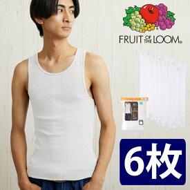 【楽天ランキング1位!】 FRUIT OF THE LOOM フルーツオブザルーム 6枚セット メンズ タンクトップ white A-shirts 6 Pack 下着 コットン
