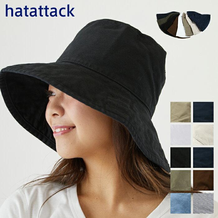 【まとめ買いで10%オフクーポン!】 【メール便】ハットアタック Hat Attack コットン クラッシャー ハット Washed cotton crusher uvカット 日よけ 帽子【紫外線対策】【UVカット】