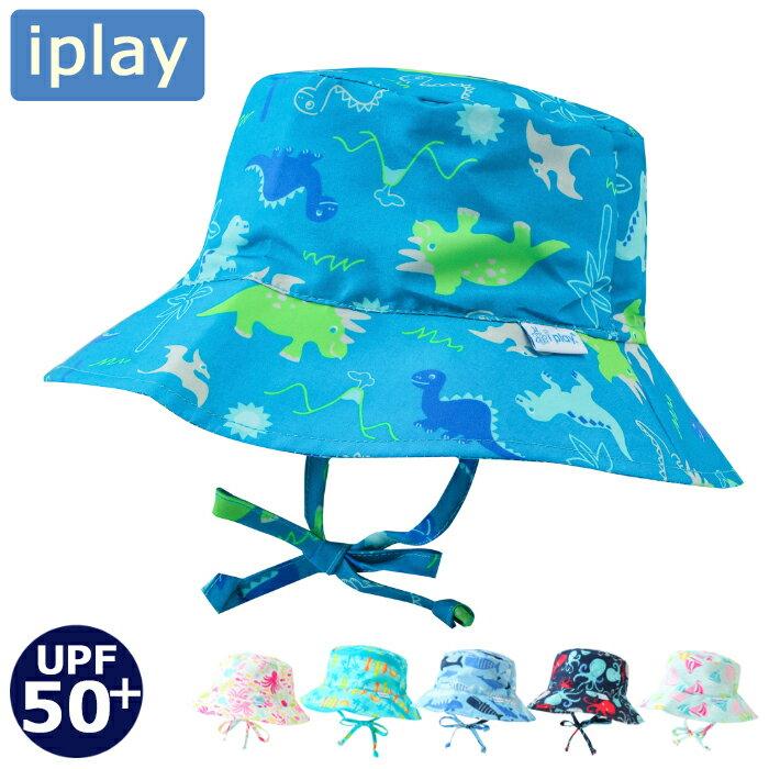 【クーポンで全品10%オフ】 アイプレイ 赤ちゃん UVカット帽子 iplay 0-4歳 【メール便】