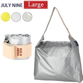 ジュライナイン july nine ショルダーバッグ bag july nine Sushi Sack Large スシ サック ラージ 【メール便】
