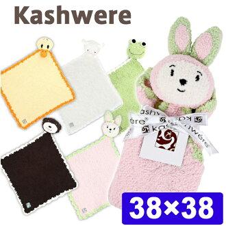 Kashwére 和 kashwere 橡皮布迷你动物动物迷你橡皮布