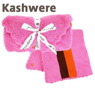 尺服装/kashwere BABY BLANKETS SIDE STRIPE婴儿羊毛毯旁边条纹