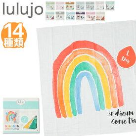 【インスタ映え】 ルルジョ おくるみ ガーゼ ベビー 送料無料 出産祝い プレゼント ギフト ブランケット & カードセット 寝相アート Lulujo Baby's First Year blanket & cards sets ガーゼ 夏
