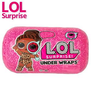 【レビューを書いて対象商品に使える50%オフクーポンプレゼント♪】 lolサプライズ アンダーラップ アイスパイシリーズ おもちゃ 女の子 L.O.L Surprise Under Wraps In PDQ 着せ替え人形 仕掛けおも