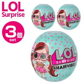 【3個セット】lolサプライズ l.o.l. サプライズ! ヘアーバイブス トッツ おもちゃ 女の子 L.O.L Surprise Hairvibes 着せ替え人形 仕掛けおもちゃ 6才 7才