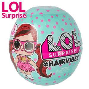【レビューを書いて対象商品に使える50%オフクーポンプレゼント♪】 lolサプライズ アンダーラップ ヘアーバイブス トッツ おもちゃ 女の子 L.O.L Surprise Hairvibes 着せ替え人形 仕掛けおもちゃ