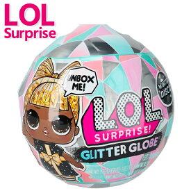 【レビューでクーポンプレゼント♪】 lolサプライズ グッズ グリッターグローブ ウィンターディスコ ドール おもちゃ 女の子 L.O.L Lights Glitter Globe 着せ替え人形 仕掛けおもちゃ 6才 7才