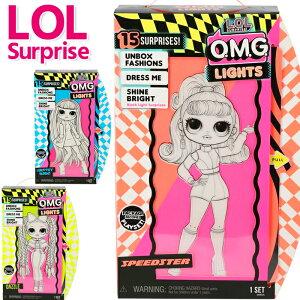【レビューを書いて対象商品に使える50%オフクーポンプレゼント♪】 lolサプライズ ドール OMG ライト おもちゃ 女の子 L.O.L Surprise Doll Lights Series Assortment [case3] 着せ替え人形 仕掛けおもち