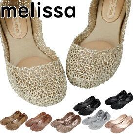 【送料無料】 メリッサ ジグザグ Melissa カンパーナ CAMPANA ZIGZAG Papel Glitter 31254 靴 ラバーシューズ サンダル フラット ぺたんこ パンプス レディース melissa zigzag