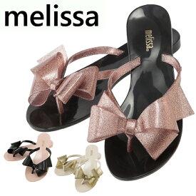 【クーポンで全品15%オフ】 Melissa サンダル メリッサ ラバーシューズ Harmonic Bow III 【 31870 】 靴 ラバーシューズ フラット サンダル トングサンダル ぺたんこ リボン レディース メリッサ ラバーシューズ ジグザグ melissa 靴