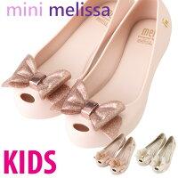MelissaメリッサウルトラガールスウィートMelUltragirlSweetミニメリッサキッズ子供靴女の子ラバーシューズMELISSAメリッサジグザグ
