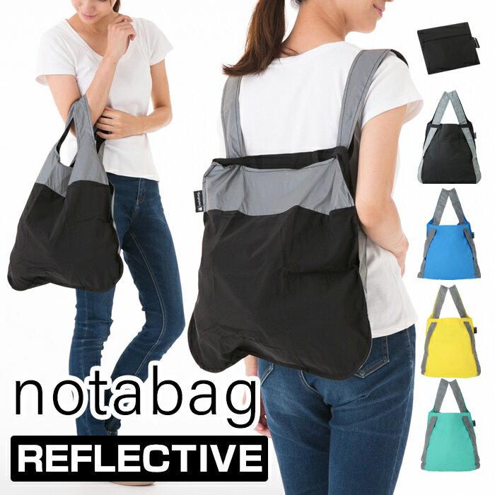 便利な折り畳み式2wayバッグ ノットアバッグシンプルな形で男性にも人気☆