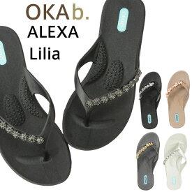 オカビー サンダル OKA b. ALEXA アレクサ 2019 モデル Lilia リリア OKA b. ウェッジソール 靴 ラバーシューズ オカビー サンダル 歩きやすい 疲れにくい サンダル ヒール ビーチ リゾート ターコイズ ギフト
