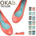 【クーポンで全品15%オフ】 オカビー フラットシューズ OKA b. テイラー TAYLOR OKA b フラット オカビー パンプス 靴…