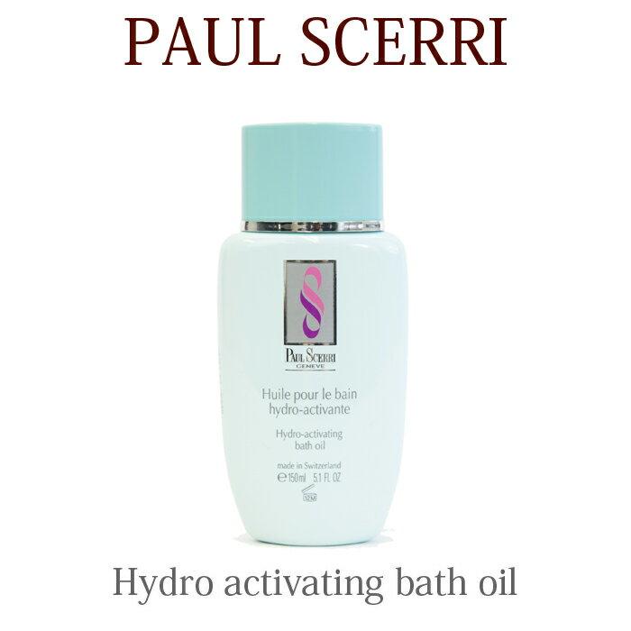 【クーポンでMAX10%,全品2%OFF】 【 Hydro activating Bath Oil 】【 ポールシェリー バスオイル 】PAUL SCERRI ポールシェリー ハイドロアクティベイティング バスオイル [ 150ml ]