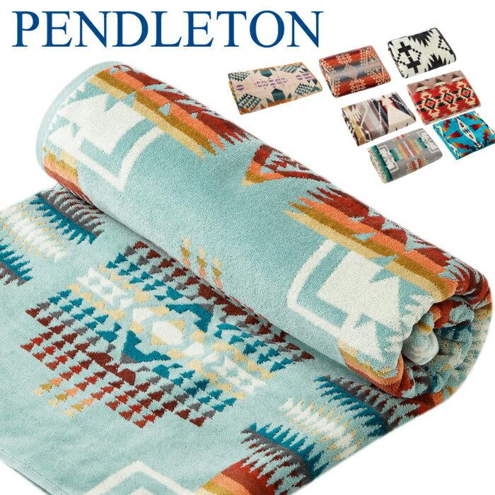 【クーポンで全品15%オフ】 ペンドルトン タオルブランケット タオル バスタオル ブランケット Pendleton XB218 チーフ ジョセフ ICONIC JACQUARD BATH TOWELS