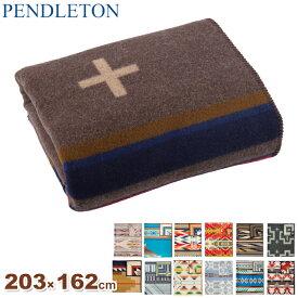 【クーポンで全品15%オフ】 ペンドルトン ローブブランケット ツインサイズ pendleton 203cm × 162cm