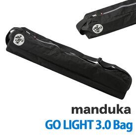 マンドゥカ ヨガマットバッグ GO LIGHT 3.0 Bag