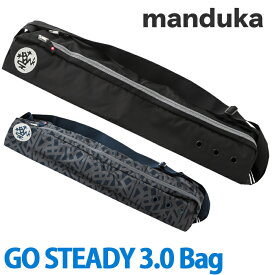【クーポンで最大500円オフ】 【楽天ランキング1位!】 マンドゥカ ヨガマットバッグ 大容量 GO STEADY 3.0 Bag