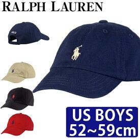 ラルフローレン キャップ レディース メンズ ボーイズ ガールズ 大人 子供 帽子 男女兼用 クラッシックポニーベーススボールキャップ 日焼け対策 紫外線対策 POLO RALPH LAUREN ポロ