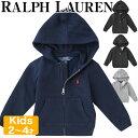 【クーポンで10%オフ】 ラルフローレン パーカー キッズ 男の子 女の子 無地 フードパーカー Polo Ralph Lauren 2-4歳…