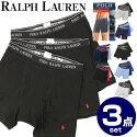 POLO RALPH LAURENのメンズボクサーパンツ3枚セット伸縮性のある柔らかな生地で履きやすいシンプルなデザインで年代問わず履ける!プレゼントにも