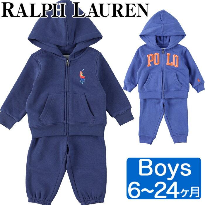 【クーポンで全品15%オフ】 ラルフローレン ベビー キッズ Polo Ralph Lauren コットン パーカー&パンツセット 上下 セットアップ ポニー 長袖 男の子 女の子 出産祝い