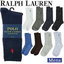 【メール便】 ラルフローレン ソックス メンズ 靴下 ビジネス リブ ソックス ハイソックス メンズ 男性 黒 POLO RALPH LAUREN ポロ
