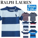 ポロ ラルフローレン Tシャツ 半袖 ビッグポニー ベビー 男の子 Polo Ralph Lauren ショートスリーブ ポロ ラル フロ…