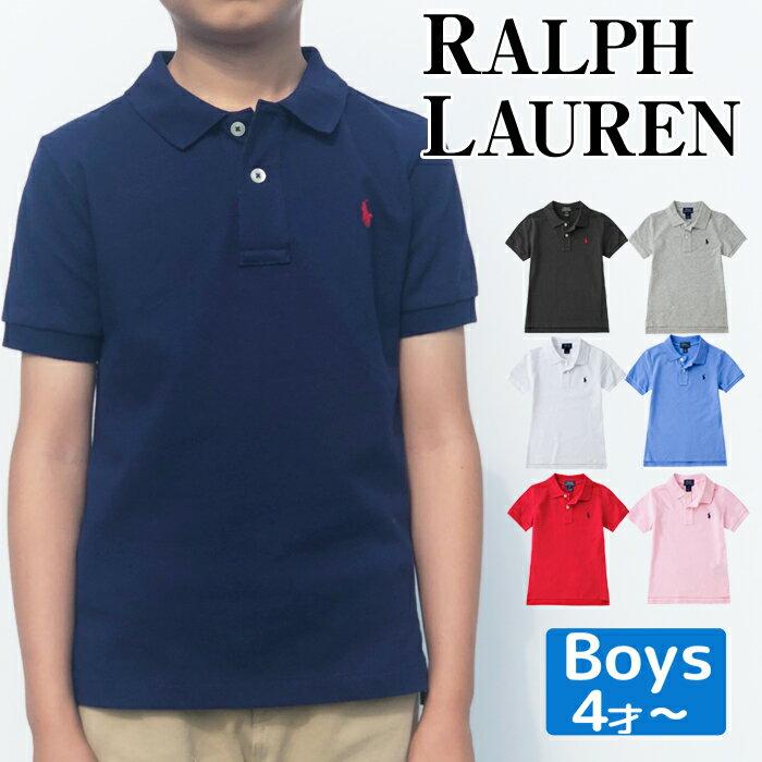 【クーポンで全品10%オフ】 ラルフローレン ポロシャツ キッズ 男の子 ボーイズ 半袖 白 無地