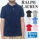 ラルフローレン ポロシャツ キッズ 男の子 ボーイズ 半袖 白 無地 POLO RALPH LAUREN ポロ