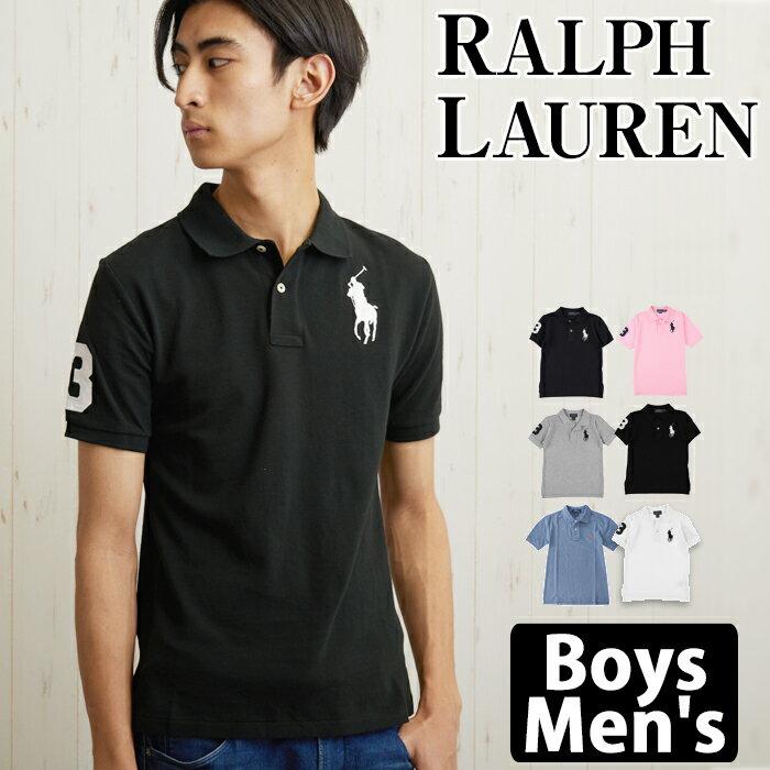 ポロ ラルフローレンのボーイズ用さわやかなホワイトベースのポロシャツ一枚でコーディネートが決まるボーダーデザイン