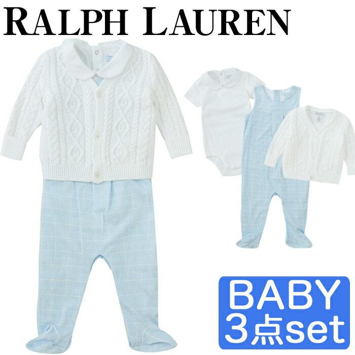 ポロ ラルフローレンの出産祝いなどに最適なお洋服セット長ズボンと半袖ロンパース、カーディガンの3点セット