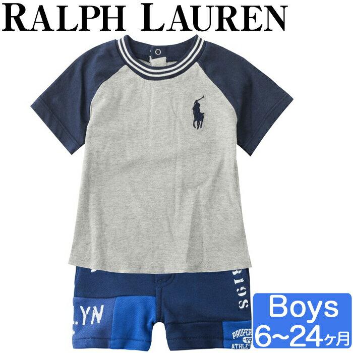ポロ ラルフローレンのベビー用半袖 カジュアルなセットアップ春夏のお出かけ服に♪