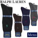 ラルフローレン ソックス メンズ メリノウール Merino Wool Frat Knit With Polo Player Embroidery men's 靴下 ソックス アンクル丈ソックス 男性