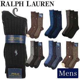 ラルフローレン ソックス メンズ 3足セット 靴下 ビジネス リブ ソックス ハイソックス メンズ 男性 黒 Supersoft Diamond Dot Rib Feed Stripe 3-Pack men's POLO RALPH LAUREN ポロ 【ク50%】